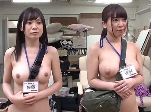 【女子社員企画】新人ADが全裸研修!たるんだボディが生々しぃwリハーサルSEXでムチムチ巨乳おっぱい娘が膣内射精されるw